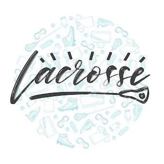ラクロス文字ロゴ