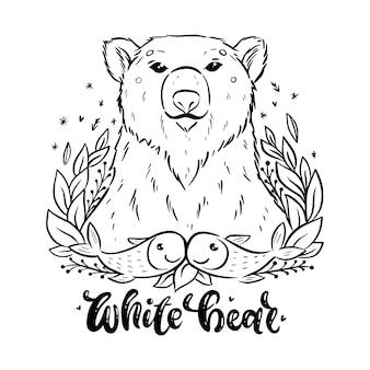 Рождество милый дикое животное белый медведь. ручной обращается модный каракули. с рождеством и новым годом мультфильм эскиз. раскраска антистресс для детей и взрослых