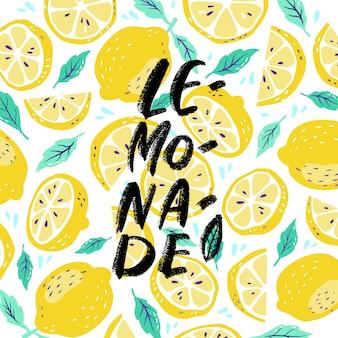 レモンのレモネードについての手描きのレタリング碑文