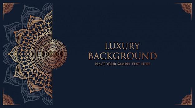 黄金のアラベスク装飾アラビアイスラム東スタイルと豪華なマンダラの背景
