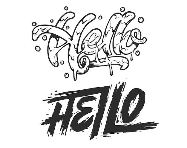 こんにちは。テキスト「こんにちは」のレタリング。