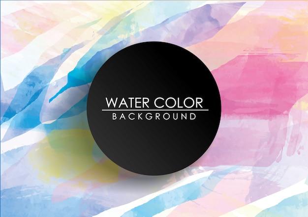 カラフルな水彩の背景