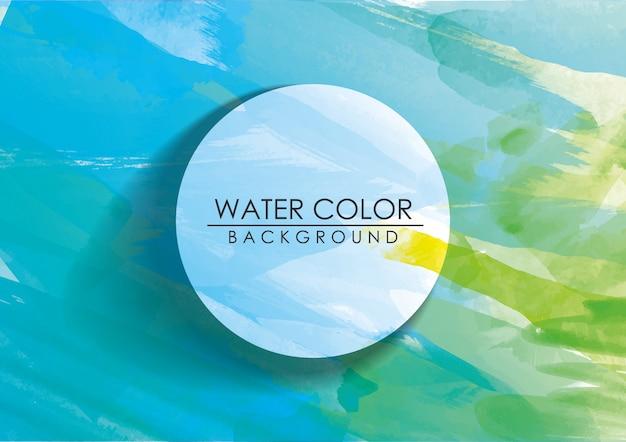 クールな水彩の背景