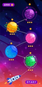 Космическое приключение. шаблон для детской настольной игры.