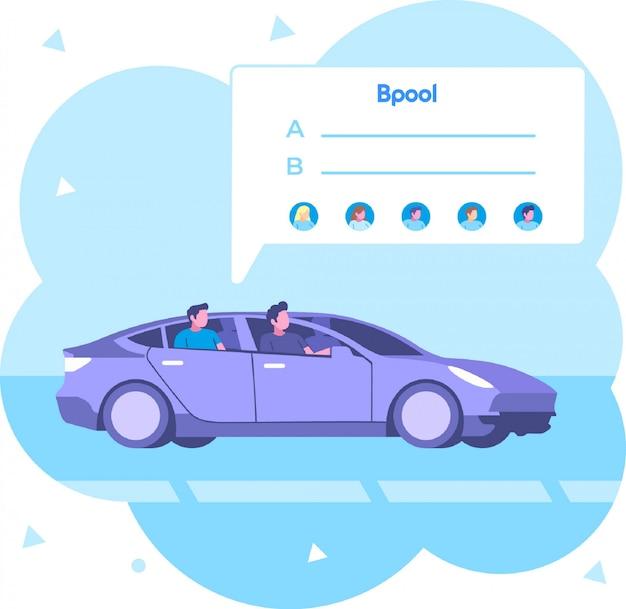 オンラインカーサービス