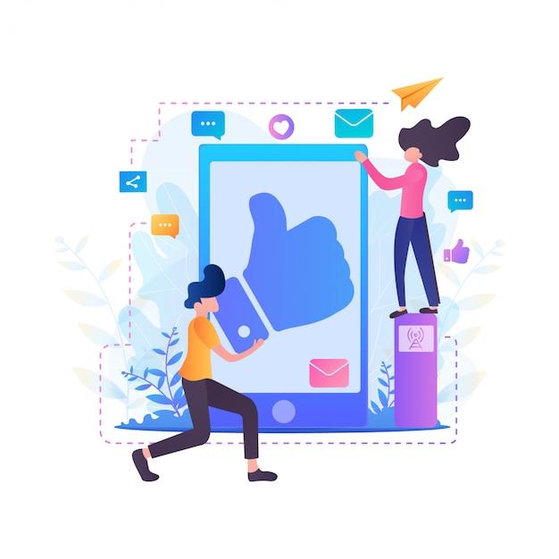 オンラインマーケティングの概念