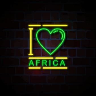 アフリカのネオンサインのイラストが大好き
