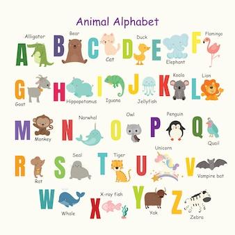 かわいい動物のアルファベットのセット。