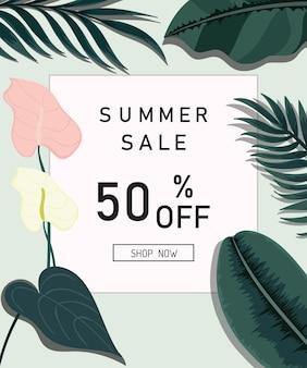 夏のセールデザインの熱帯の葉