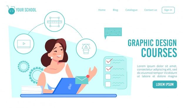 グラフィックデザインコースのオンラインスクールランディングページ