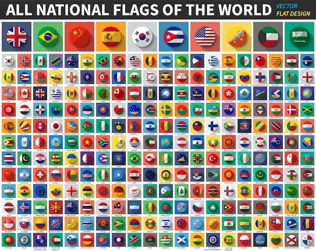 世界のすべての国旗。フラットカラーと長い影デザイン。ベクトル