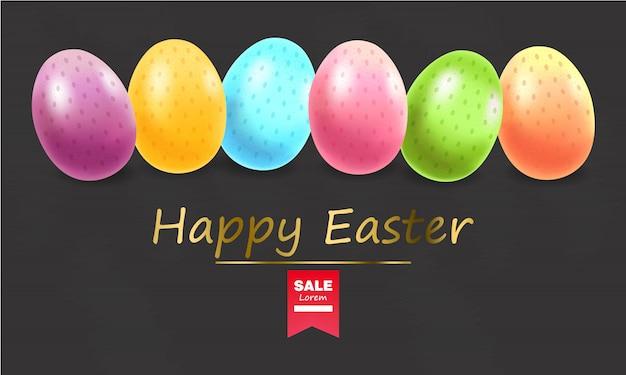 ハッピーイースター、現実的な卵セット、カラフルな卵バナー、白い背景