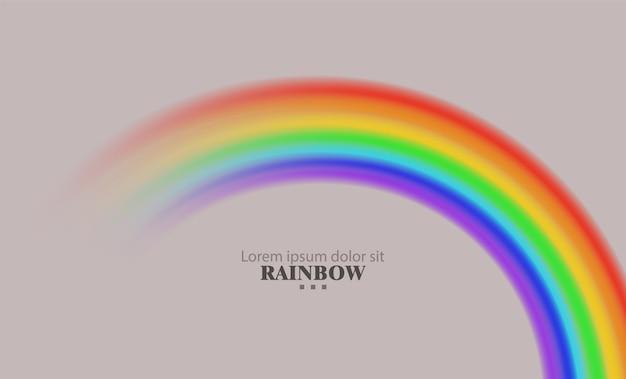透明な虹のアイコンが分離されました。現実的な虹の図