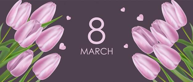 Реалистичные розовые тюльпаны женский день