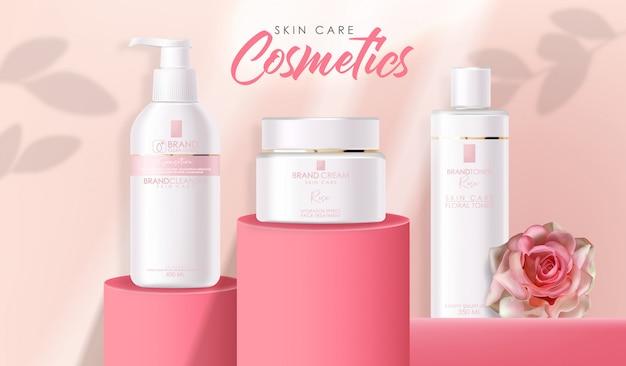 現実的な化粧品のスキンケア、幾何学的形態、クレンザー、イラスト