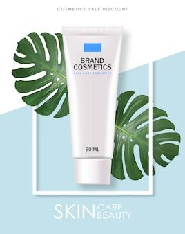 現実的な化粧品、熱帯の葉、夏の化粧品、白いボトル、パッケージ、スキンケア製品、治療、孤立した容器
