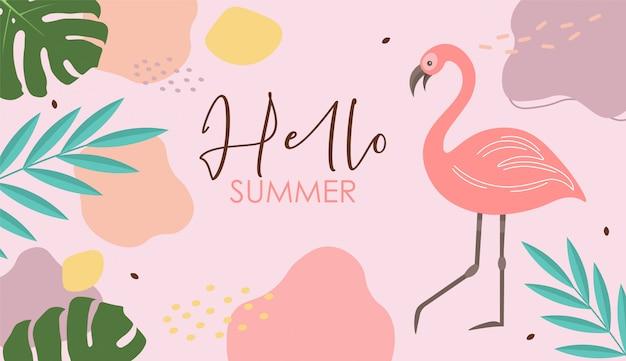 かわいい夏の要素、熱帯のバナー