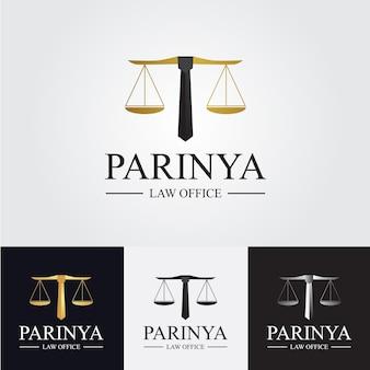 法律事務所のロゴテンプレート