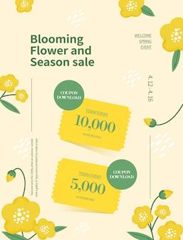 Продажа весеннего сезона. веб-страница купона иллюстрации цветка. цветочная рамка векторные иллюстрации.