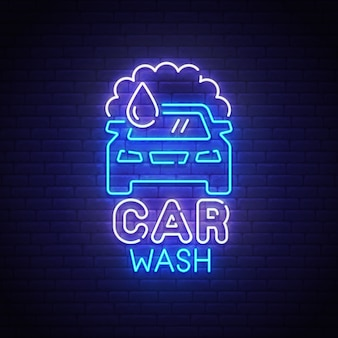 洗車ネオンサイン