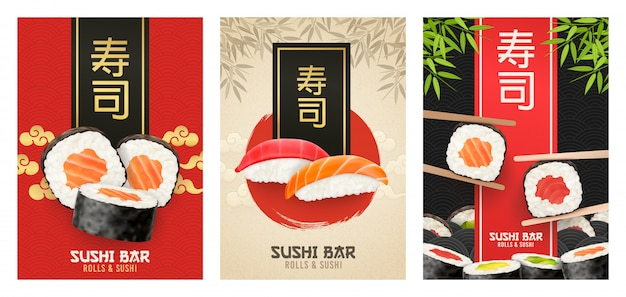 Суши бар постер