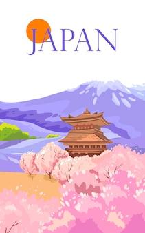 Японский пейзаж с садом сакуры, пагодой и горами