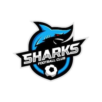 サッカーチームのロゴのサメマスコットロゴ。 。