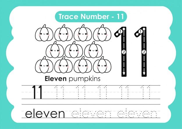 Трасса номер одиннадцать - для детского сада и дошкольников