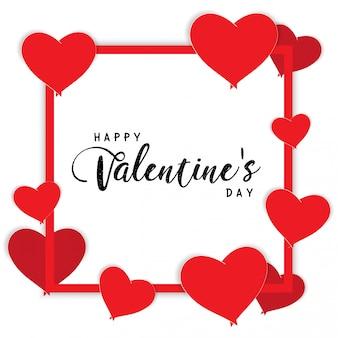 幸せなバレンタインデーテキストボックスと除草デザイン要素。ベクトルイラスト白背景、赤の心。