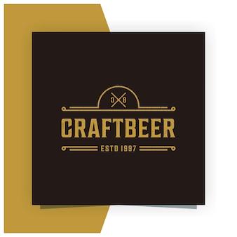 クラフトビールのロゴデザインのインスピレーション