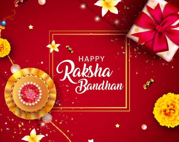 幸せなラクシャバンダンお祝い背景デザイン、美しいギフトボックス、ラキ、花。