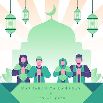 イスラム教家族のイラスト。ラマダンとイードアルフィトルイラスト。ラマダンの概念図での家族の活動