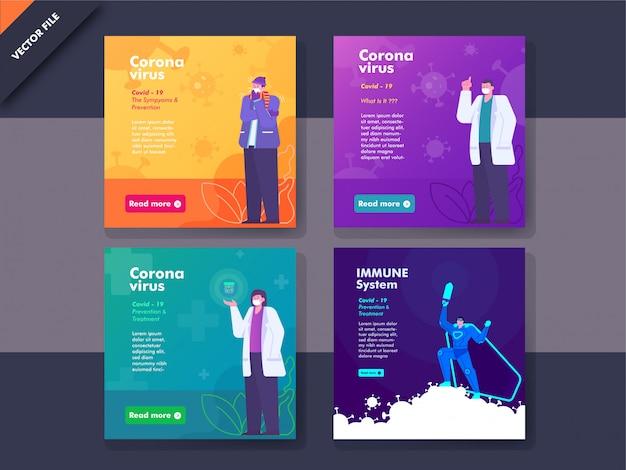 コロナウイルスソーシャルメディアバナーテンプレートのセット。医療健康概念ソーシャルメディアバナーテンプレートのセット