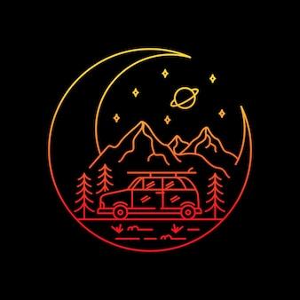 Космический отпуск