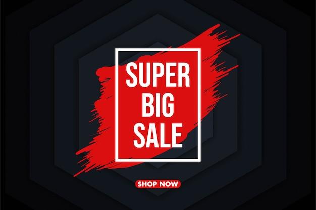 Современная супер продажа баннер фоновой иллюстрации.