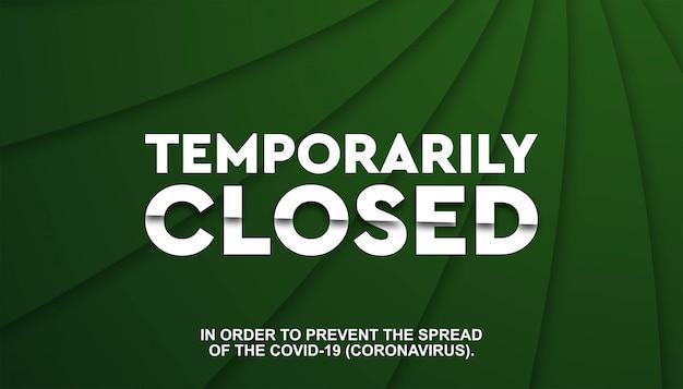 コロナウイルスは一時的にペーパーカットテンプレートを閉じました。