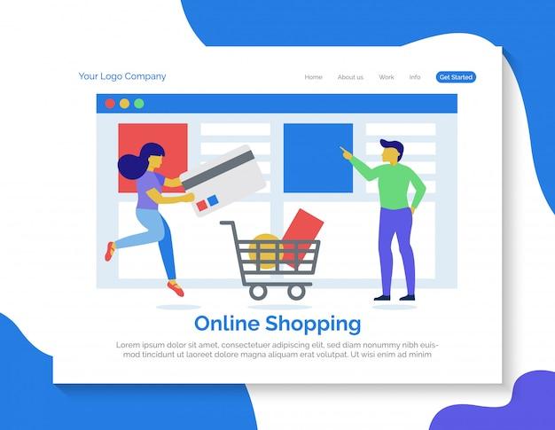 オンラインショッピングのランディングページ