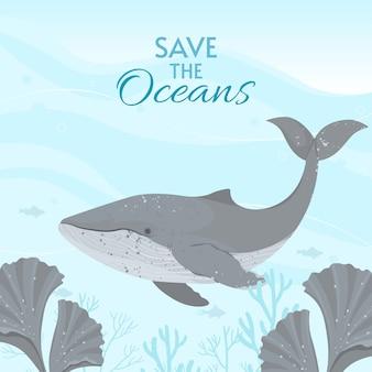Всемирный день океана иллюстрации карты. помогите защитить и сохранить мировой океан, воду, экосистему.
