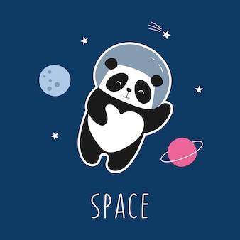 宇宙飛行士のパンダ、宇宙、銀河、月、宇宙の冒険。漫画のキャラクターのイラスト