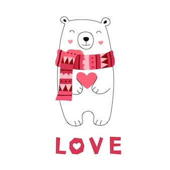 Милый белый медведь держит сердце.