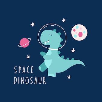 Космонавт динозавр, космос, галактика, луна, космическое приключение. мультипликационный персонаж для детей.