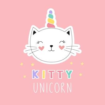 Милый котенок-единорог, девичий принт для футболки