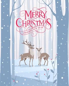 メリークリスマスと新年あけましておめでとうございますのタイポグラフィデザイン