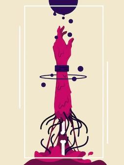 溶ける紫色の手の図