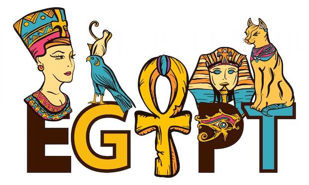 古代エジプト。ファラオ、アンク、目、猫