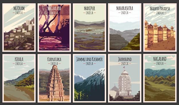 レトロなポスターのセットです。インドの状態の図。