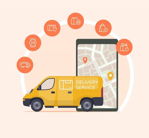 Служба доставки транспорт фургон быстро надежная круглосуточная еда