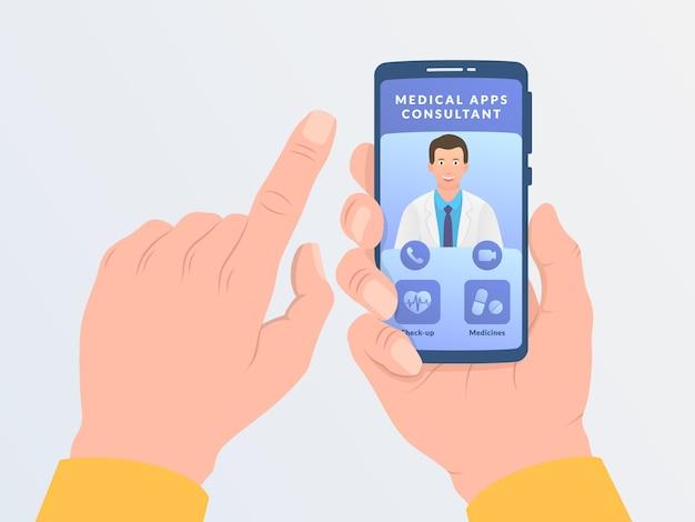 手で医師のコンセプトとオンライン医療相談ホールドスマートフォンモダンなフラットスタイル