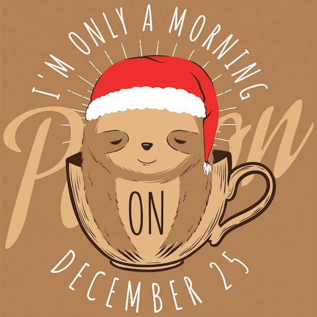 クリスマスの朝