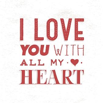 Цитата, фраза я люблю тебя всем сердцем. ручной обращается надписи на день святого валентина. каллиграфия.
